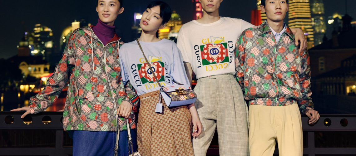 Gucci Qixi 2021